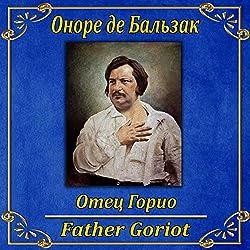 Otec Gorio