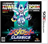 NINTENDO 3DS Medarot Classics Kuwagata JAPANESE VERSION JAPANESE SYSTEM ONLY !!