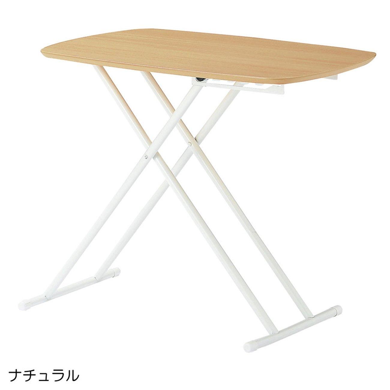 リフティングテーブル 高さ調節 木目柄 リフトテーブル ナチュラル B01E8K4QFW