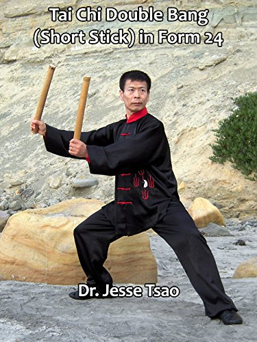 Tai Chi Double Bang (Short Stick) in Tai Chi Form 24 by