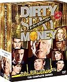 [DVD]Dirty Sexy Money/ダーティ・セクシー・マネー コンパクト BOX [DVD]