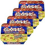 Sapporo 1ban Fried Noodles Salt Short Rib Taste 3.8oz 4pcs Japanese Instant Noodle Yakisoba Ninjapo
