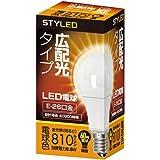 STYLED LED電球 E26口金 (電球色相当・電球60W相当)一般電球 広配光タイプ 9.8W 810lm LLDA9L1