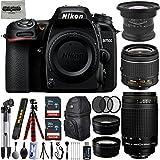 Nikon D7500 20.9MP 4K DSLR Camera w/ 5 Lens - 15 to 600mm - 64GB - 30PC Kit - Nikon 70-300G Lens - Opteka 15mm f/4 Macro/Wide Lens - Opteka 2.2x Telephoto Lens - Opteka 0.43x Wide/Macro Lens