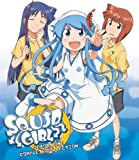 Squid Girl: Season 1 - Complete Collection [Blu-ray]