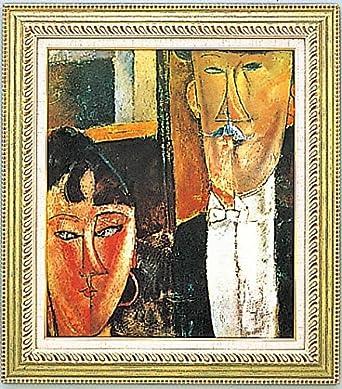 Amazon | 複製絵画 花嫁と馬丁 ...