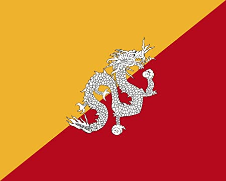 magFlags Bandera Large Bhutan 1956-1969 | Possible Reconstruction of Flag of Bhutan from 1956 to 1969, Based on an Image from FOTW | Bandera Paisaje | 1.35m² | 100x130cm: Amazon.es: Jardín