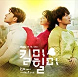 [CD]キルミー、ヒールミー OST (MBC TVドラマ)(韓国盤)