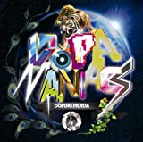 Dopamaniacs(DOPING PANDA)