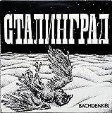 Bachdenkel - Stalingrad (LP)
