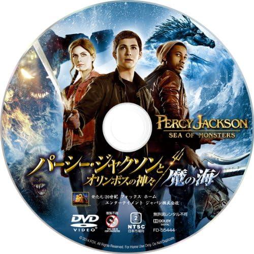 マン ラベル アクア dvd