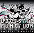 LOGISTIC FUNCTION-VOCALOID SONGS COMPILATION- (+DVD) (ltd.)