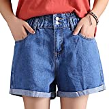Weigou Woman Denim Shorts Loose High Waist Button Wide Leg Short Jeans Elastic Waist Rolled Blue Junior Shorts (Dark Blue, M)