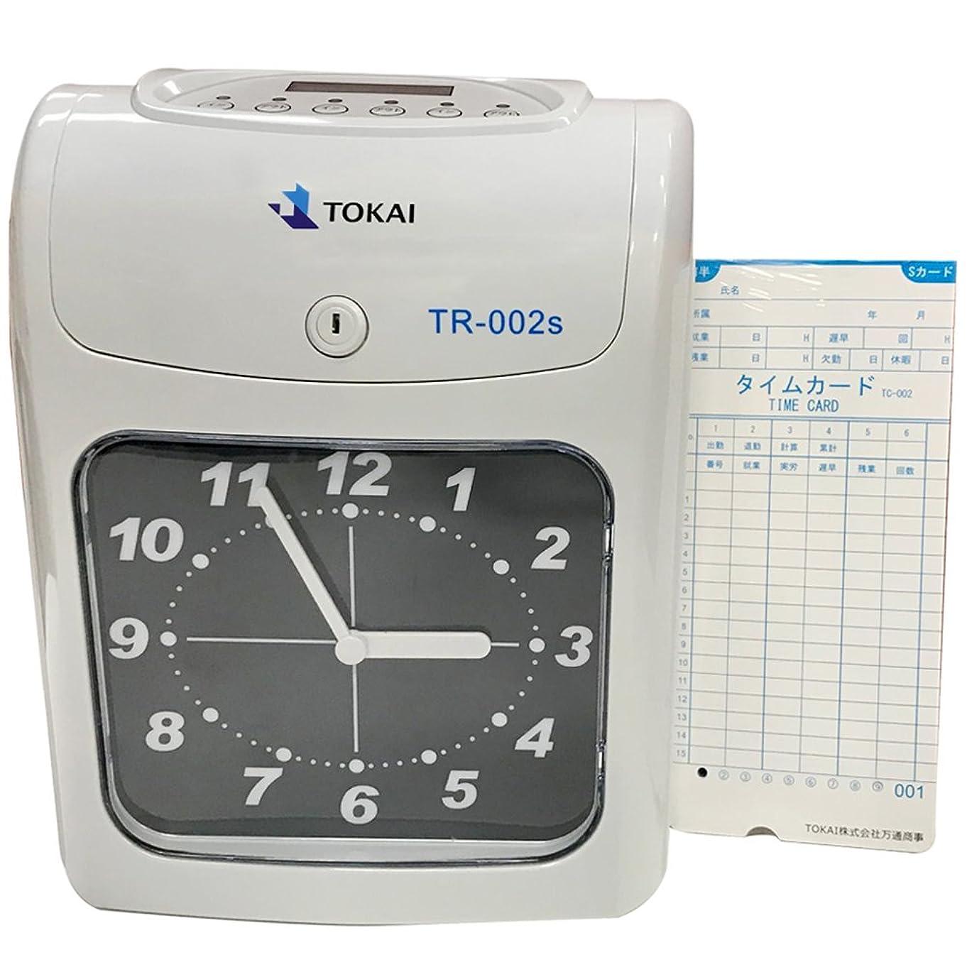 仕方タッチ幻想的マックス タイムレコーダー 1日6回印字 月間集計機能付き 電波時計搭載 ER-250S2