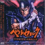 Beserk: Millenium Falcon by Original Game Soundtrack (2004-11-25)