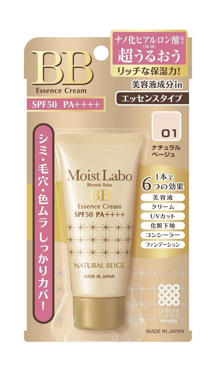 Meishoku JAPAN Moist lab BB Essence Cream (Natural Beige) 33g