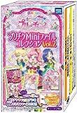 キラッとプリチャンプリチケMiniファイルコレクションVol.2 10個入 食玩・ガム(プリチャン)