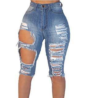 OLRAIN Womens High Waist Ripped Hole Washed Distressed Short ...