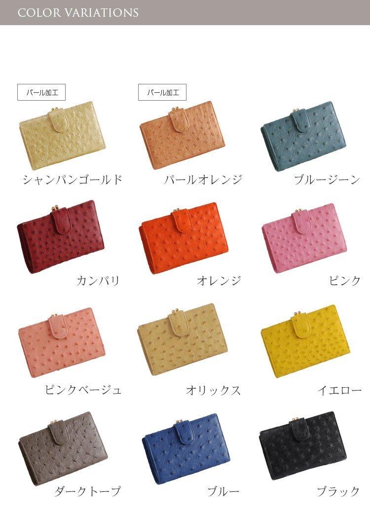 6d10ab7f89f9 がま口の可愛らしい小銭入れにはたっぷり小銭が入り、ボタンを外すと、カードポケットがずらりと並んだ収納力も抜群の多機能財布です。