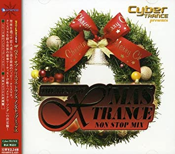 Non Stop Christmas Music.X Mas Trance Non Stop Mix Christmas Trance Non Stop Mix