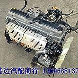 1fz engine - Carburetor engine For TOYOTA overbearing 4500 Land Cruiser Prado LC80 1FZ desert Prince