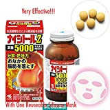 Naisutoru Z 315 Tablets Diet Fat burning Supplement With One Reuseable Silicone Mask From Japan by Osaka to Global