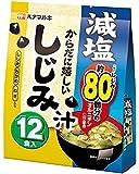 ハナマルキ 減塩 からだに嬉しいしじみ汁 12食×5個