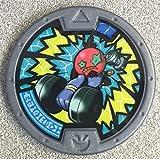 Yo-Kai Watch Series 2 Agon Medal [Loose] ...