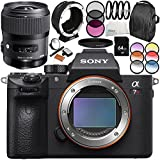 Sony Alpha a7R III Mirrorless Digital Camera with Metabones Canon EF/EF-S Lens to Sony E Mount T Smart Adapter (Fifth Generation) & Sigma 35mm f/1.4 DG HSM Art Lens 11PC Bundle