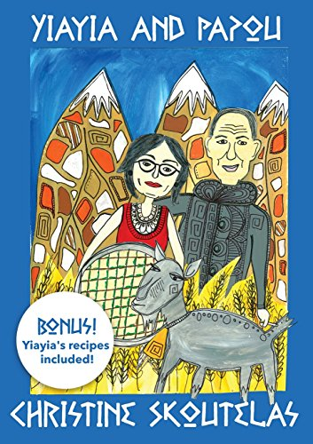 Yiayia and Papou by Christine Skoutelas