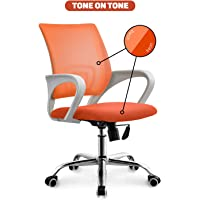 Neo Chair Latex Seat Modern Solid White Frame Premium Mesh Office Computer Desk Chair Durable Armrests Ergonomic Lumbar Support Adjustable Swivel Mid Back Tilt Home Task Chair Rolling Stool, Blue