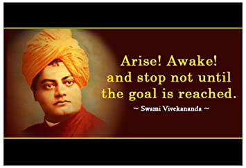 Mahalaxmi Art Swami Vivekananda Quotes Multicolor Hd Art Paper
