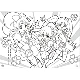 Happines Charge Precure! Coloring Art Book