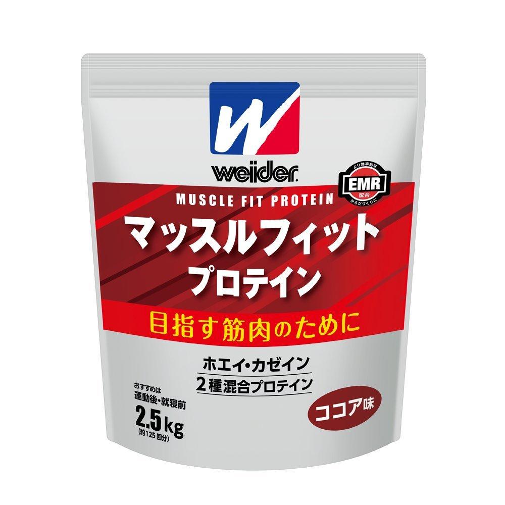 ウイダー マッスルフィット プロテイン ココア味 2.5kg B00UBVHLQ4   ココア味 2.5kg