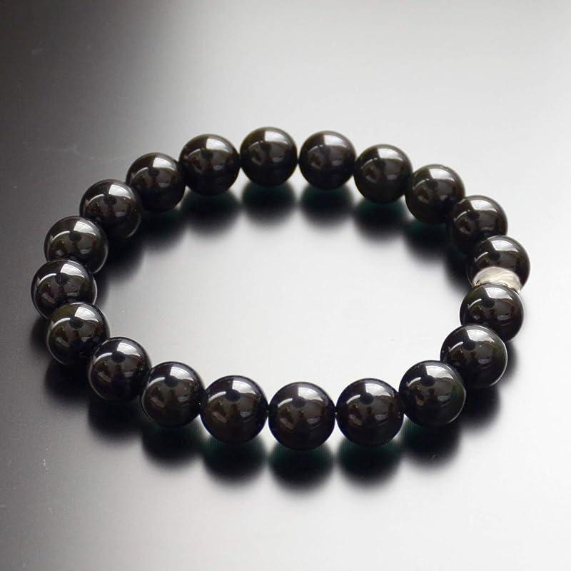 Self-Control Stamina 7 Chakra Bracelet Gift for Men And Women 3581 Frosted Black Onyx Bracelet Healing for Men /& Women Durability