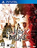 Collar X Malice PlayStation Vita japanese ver.