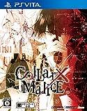 Collar X Malice PlayStation Vita japanese ver.