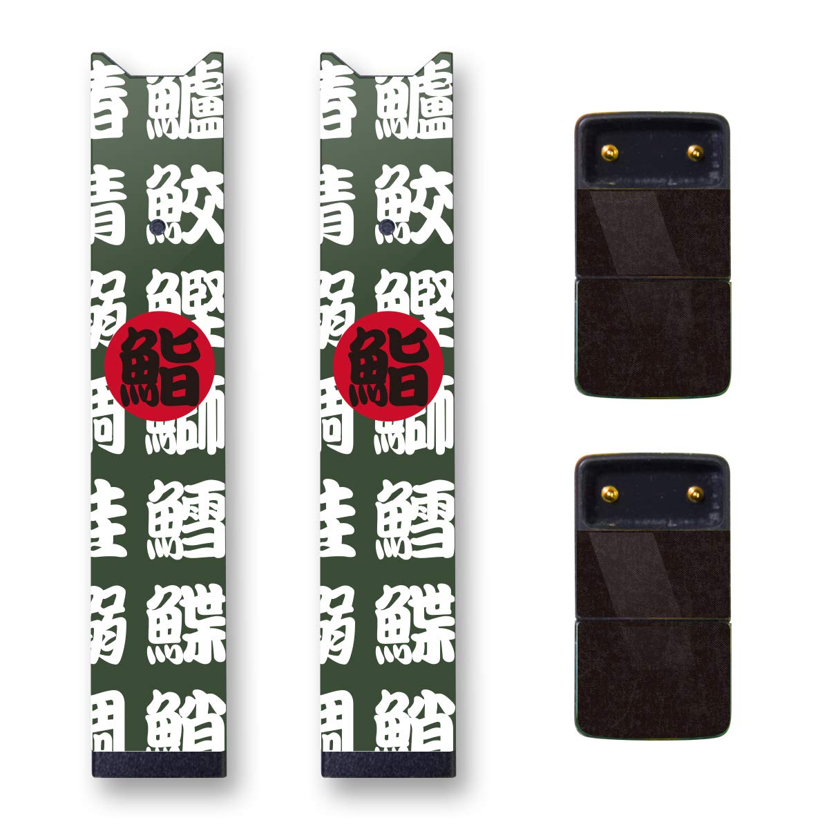 Amazon com 2 pack juul skin juul custom juul wrap juul sticker sushi japanese kanji green cell phones accessories