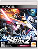 Gundam Breaker 2 (PlayStation 3)