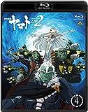 Space Battleship Yamato 2202 Love Warriors 4 [Blu-ray]