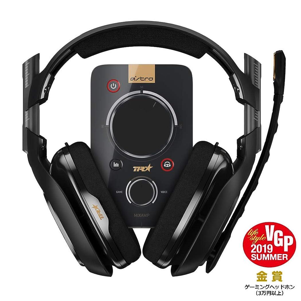 ゴシップ折不潔ゲーミングヘッドセット 高音質 ヘッドホン 軽量 ヘッドセット マイク付き ゲーム用 ヘッドフォン 有線 3.5mm 5.1ch FPS pcゲーム ps4に対応