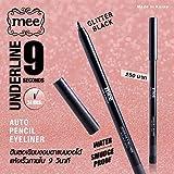Best Thailand Kat Von D Eyeliners - Mee Underline 9 seconds Auto Pencil GLITTER BLACK Review