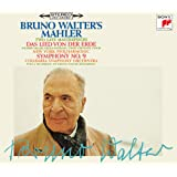 Mahler: Symphony No.1, 2, 9 (5 SACDs)