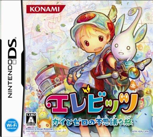 Elebits: Adventures of Kai & Zero [Japan Import]