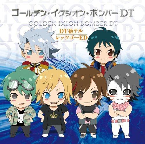 Golden Ixion Bomber Dt - Ixion Saga Dt Op Kyoku&Ed Kyoku (Type C) (2CDS) [Japan LTD CD] PCCG-90085 by Pony Canyon Japan
