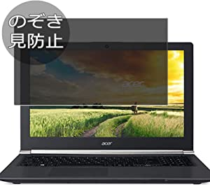 "Synvy Privacy Screen Protector Film for Acer Aspire V 15 Nitro VN7-571G-N78F / L 15.6"" Anti Spy Protective Protectors [Not Tempered Glass]"