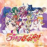YES! PRECURE 5 GOGO! THEME SONG[PRECURE5,FULL SLOTTLE GO GO!](CD only)