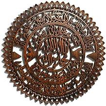 "Islamic Ramadan HOLIDAY Gift Solid Wood Wall Art AyatUl Kursi with Shahada First Kalima Hand Crafted Decorative Display Plaque 17"" Diameter"