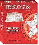 Red Astro 3.5 ( Language Hindi , English , Telugu ) Astrology Software(CD)