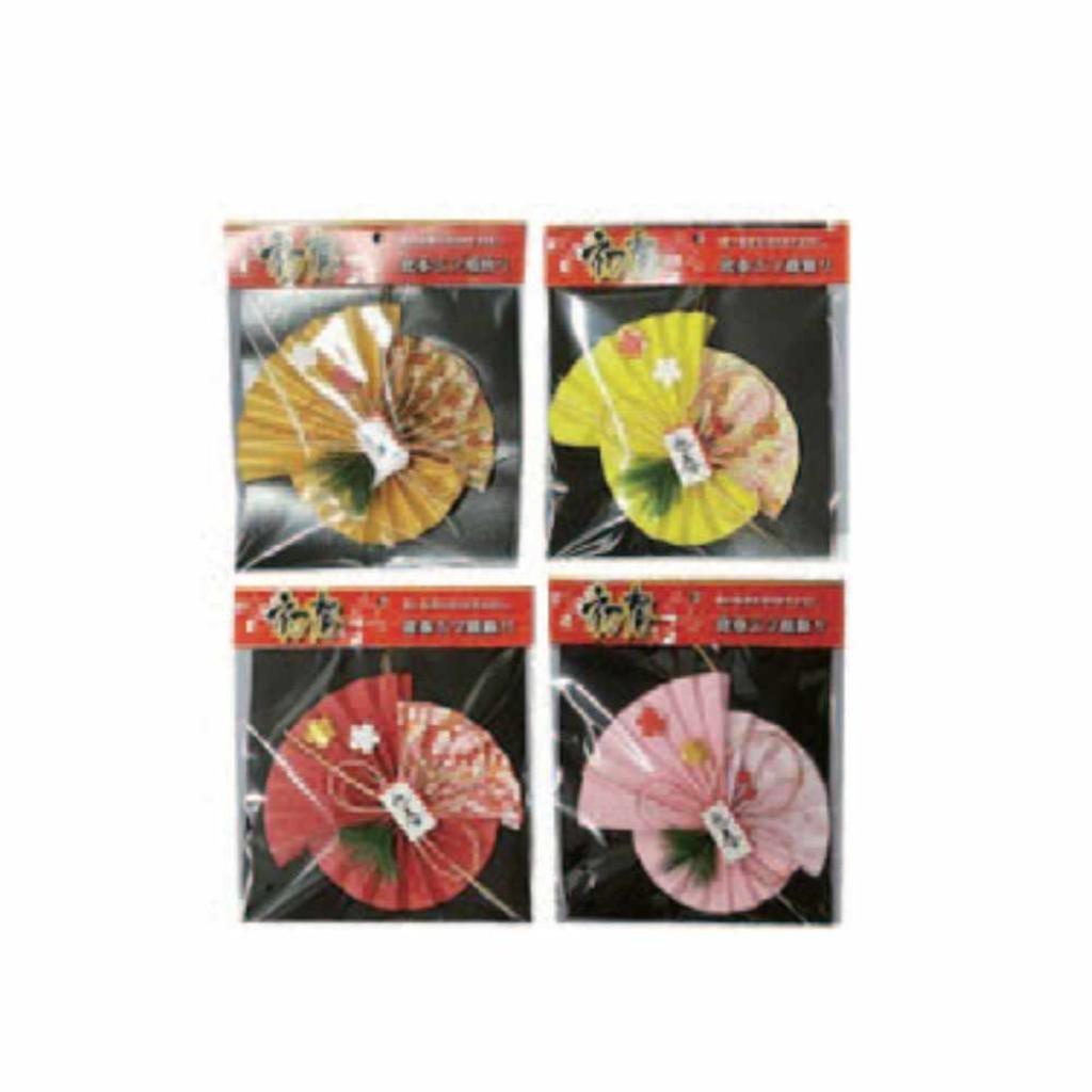迎春三つ扇飾り4種アソート 【まとめ買い72個セット】 DS-515 B01886OGA2